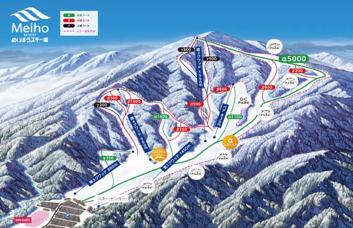 明寶滑雪場地圖