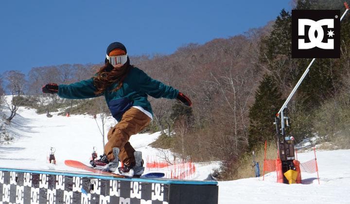 DC Park與Snowboard Brand DC合作